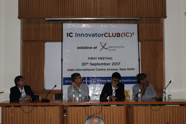 Session-on-Technology-Trends-1024x683